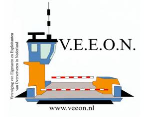 logo_veeon